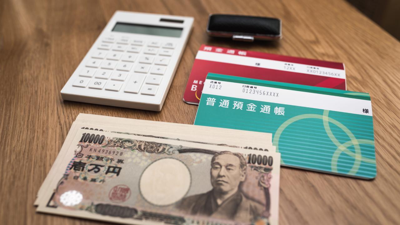 小銭 ゆうちょ 貯金 銀行