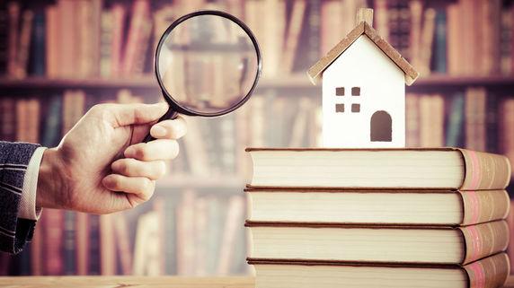 マイホームの売却・・・買い手がつきやすい価格を設定する方法