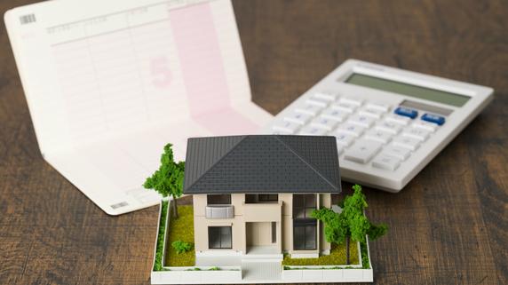 40代会社員…10年前に購入した4,000万円の家は「失敗」か?