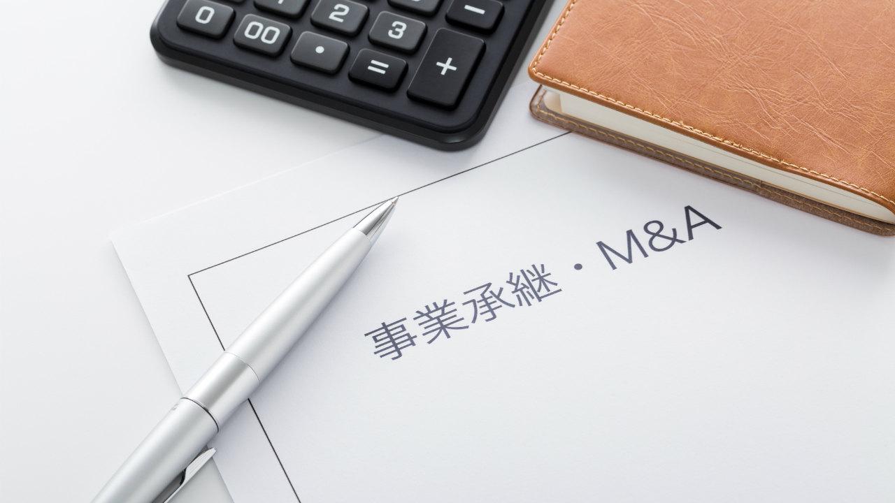 現状に危機感か?士業従事者の「M&A業界」参入が増える理由