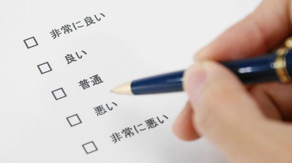 自社に適した人材を見極める「会社説明会アンケート」作成術②