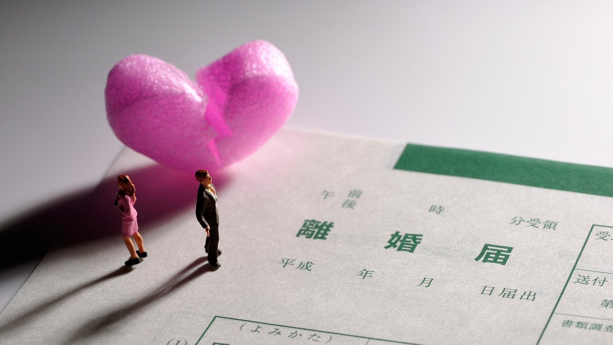 相手の取引銀行をおさえる…「金を残す離婚」のための準備