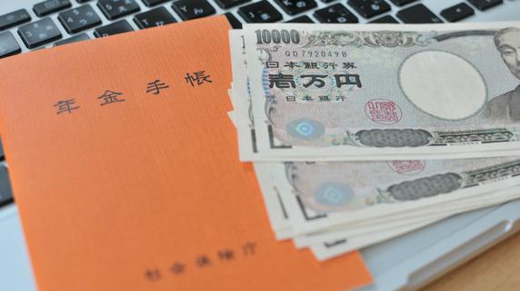 なぜ「70歳までに金融資産1億円」を目指すべきなのか?