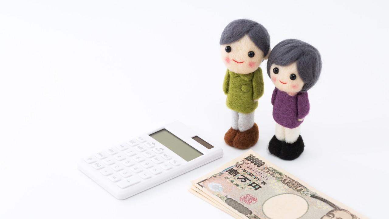 長生きがもっと楽しくなる「退職金の使い方」とは?