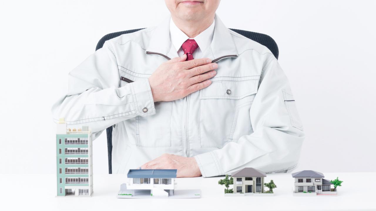 投資不動産の「管理会社」を選ぶ際のポイント