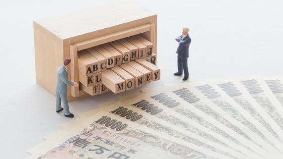 銀行の融資担当者が「個人保証」を外してくれない理由