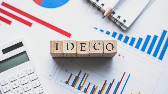 資産形成の悩み…iDeCoはどのくらい頼りになるか?