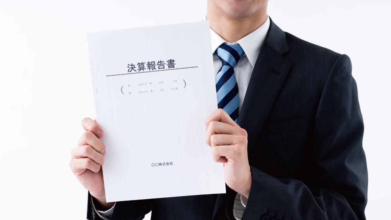 法人保険の活用で決算書を「きれい」にするメリット