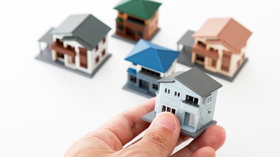 先を見越した判断が難しい「住宅ローン」の選択と借り換え