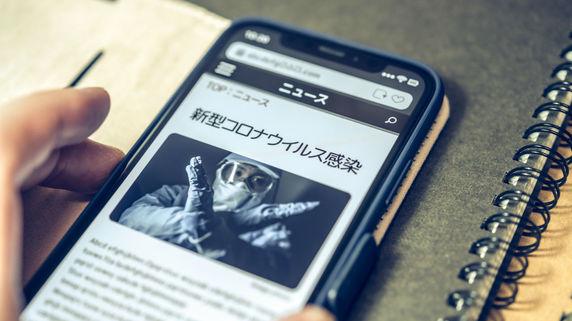 国立感染症研究所「日本はコロナ第一波を防ぎきった」の欺瞞