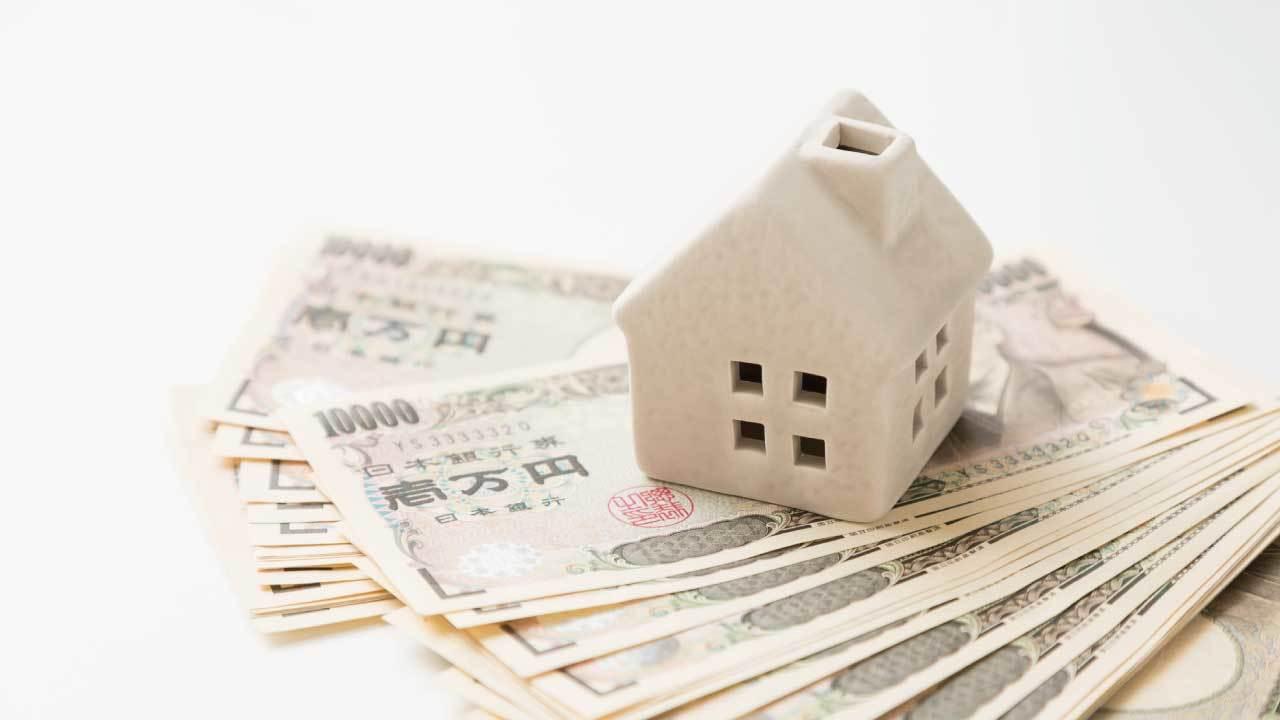 金利の上昇にも備えた不動産ローン活用のポイント