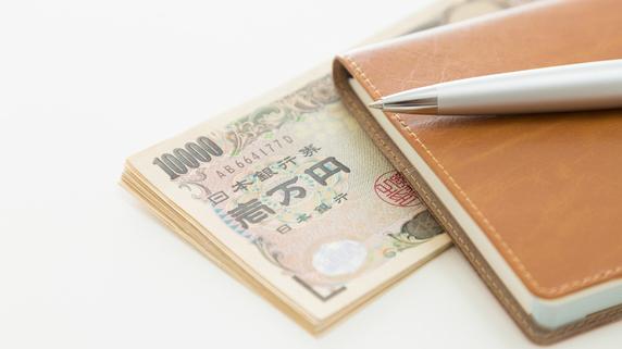 不動産経営に必要な顧問税理士の賢い見つけ方