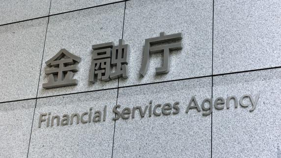 多くの銀行が「個人保証に頼る融資」を続ける背景