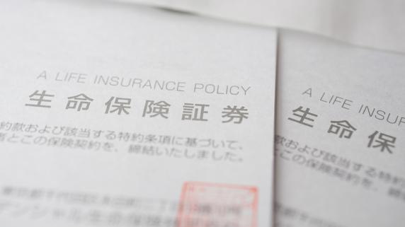 契約形態によって税目や税率が異なる 死亡保険金にかかる税金