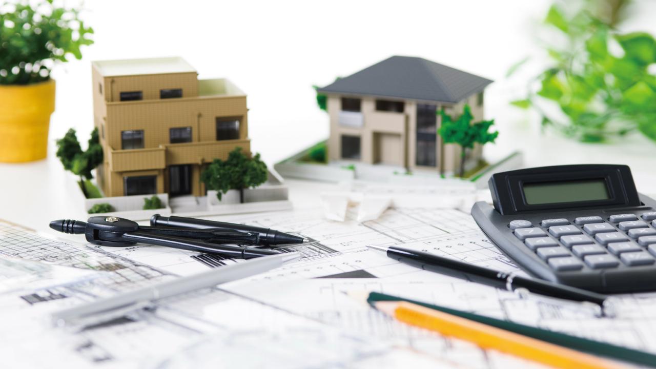 土地の「取得コスト」を検討する際の簡便な計算方法