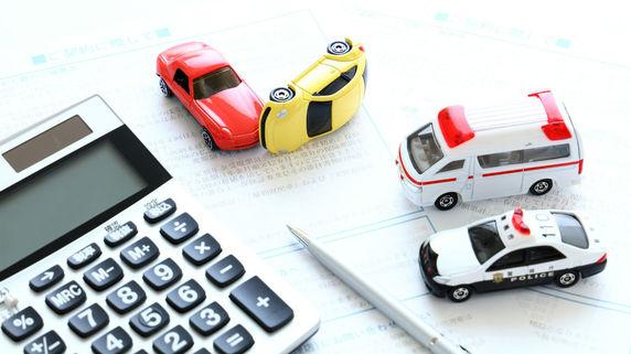 交通事故…自賠責保険で「後遺障害」が補償される4つの条件