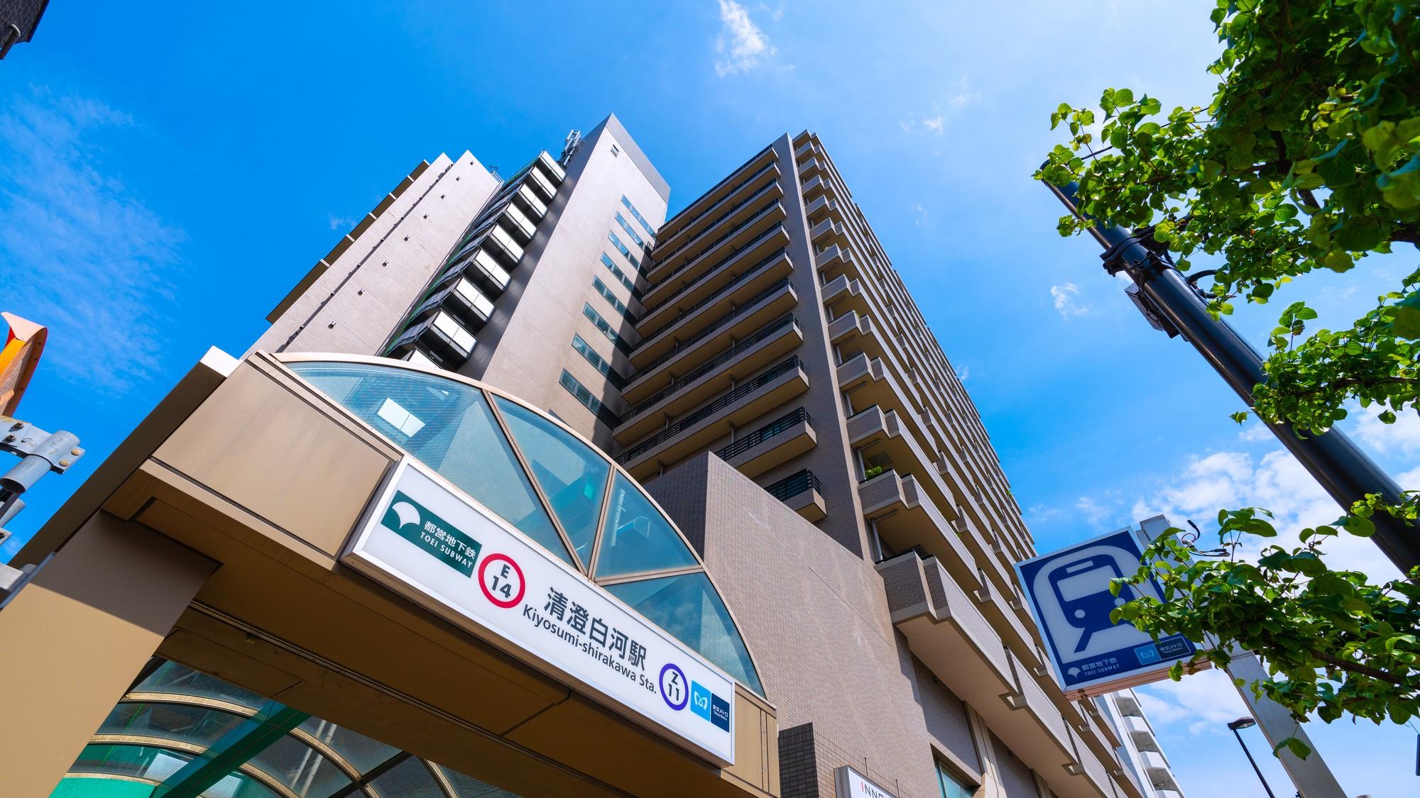 「大江戸線・清澄白河」古風な街がすっかりお洒落になったワケ