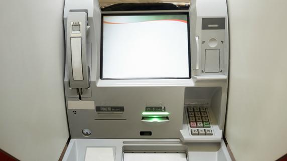 振り込み手数料の引下げ交渉を通じて「対銀行力」を高める方法