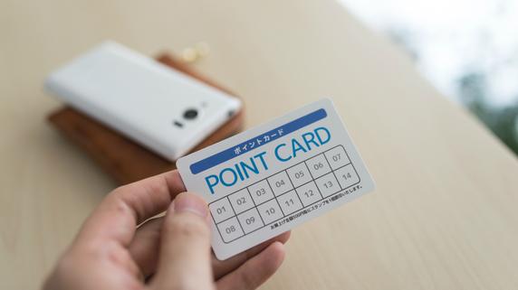 ポイントカードを持つ人は「お金が貯まらない」と言える理由