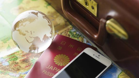 海外投資の運用益・譲渡損益にかかる税金とは?