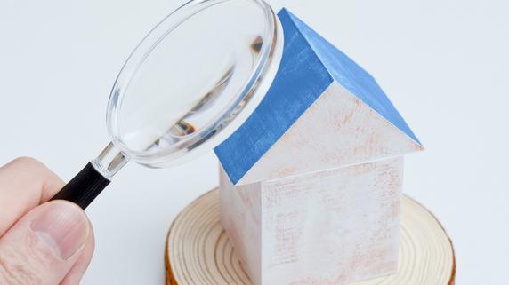 不動産の現地調査はどのように進めるのか?