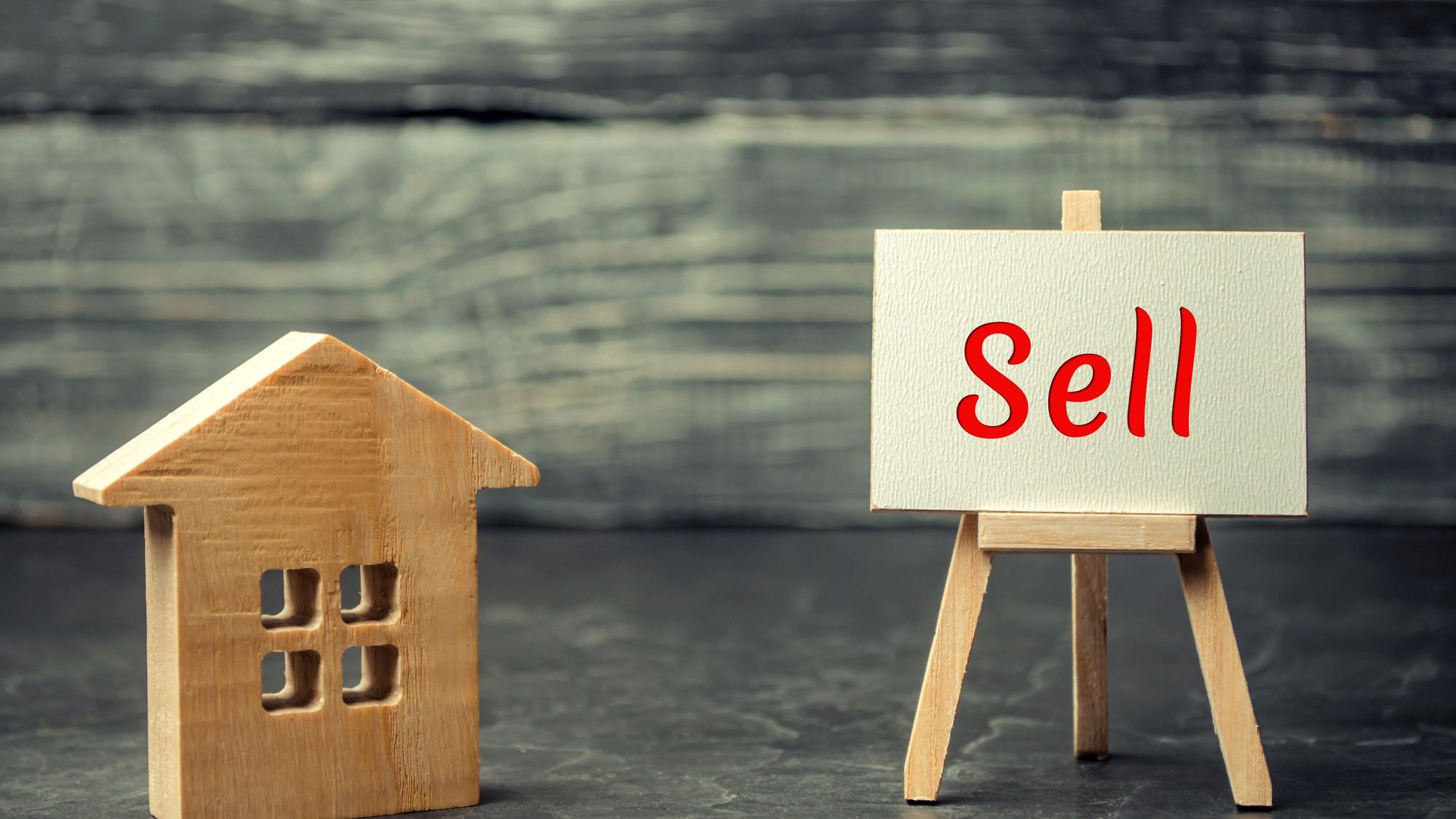 自宅を売却するなら「相続前」or「相続後」どちらが得なのか?