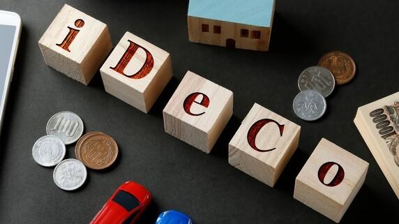年収500万円の40代会社員…「iDeCo」で節税できる金額は?