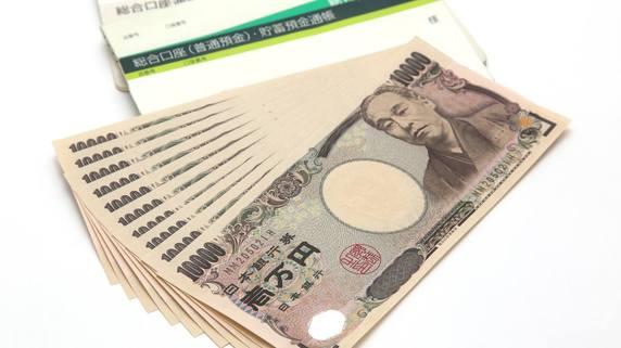 老後資金2000万円問題「退職金」をアテにしてはいけない理由