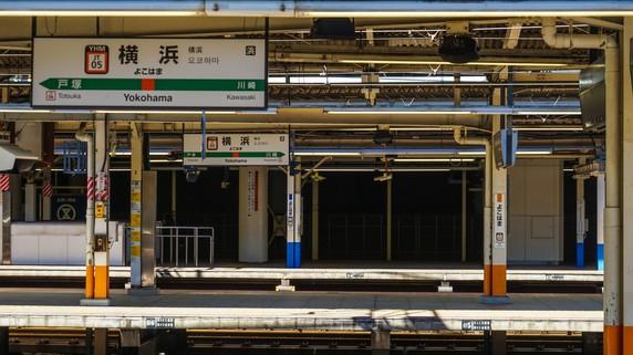 3年連続で住みたい街No.1に選ばれた「横浜」の住みやすさは?