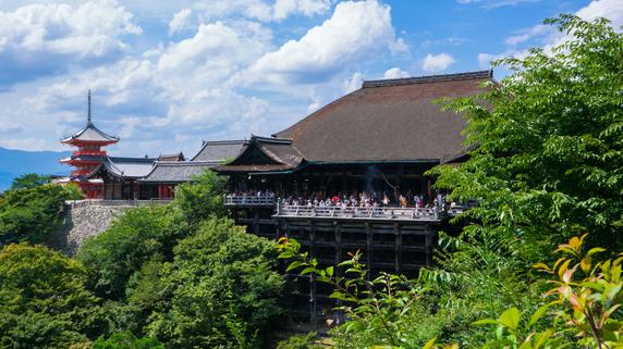 県外からの京都不動産の購入 融資は活用できるか?