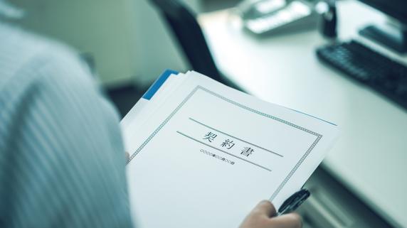 海外取引で失敗しないための「契約書」作成のポイント