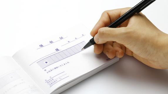 節税のカギを握る「科目」を吟味する