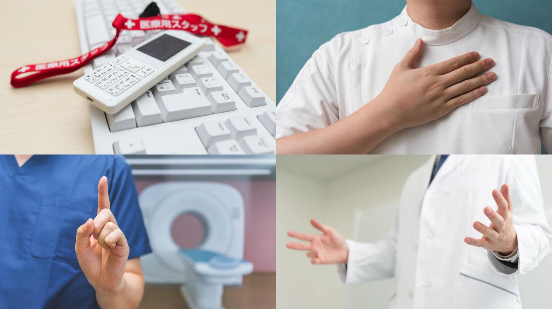 新人医師が「キャリア」を形成するまでのプロセスとは?