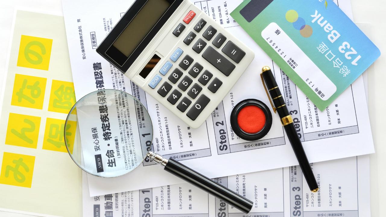 老後資金としての活用も・・・生命保険の「解約返戻金」の概要
