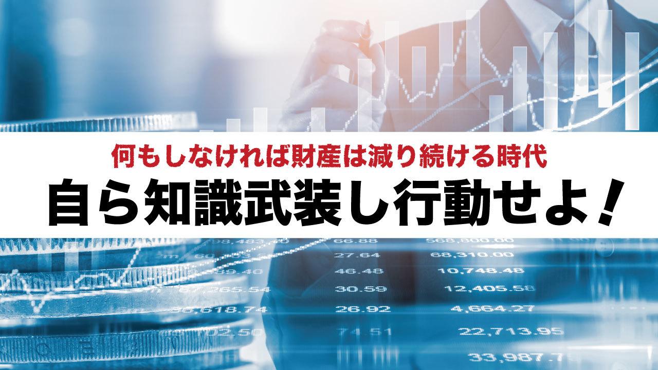日経新聞広告掲載「幻冬舎ゴールドオンライン」人気記事一覧