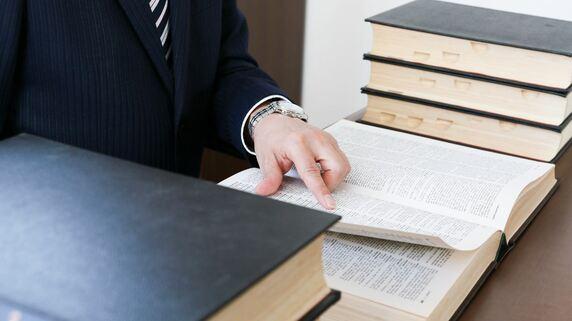 借金には時効がある…「返済義務が消える条件」を弁護士が解説
