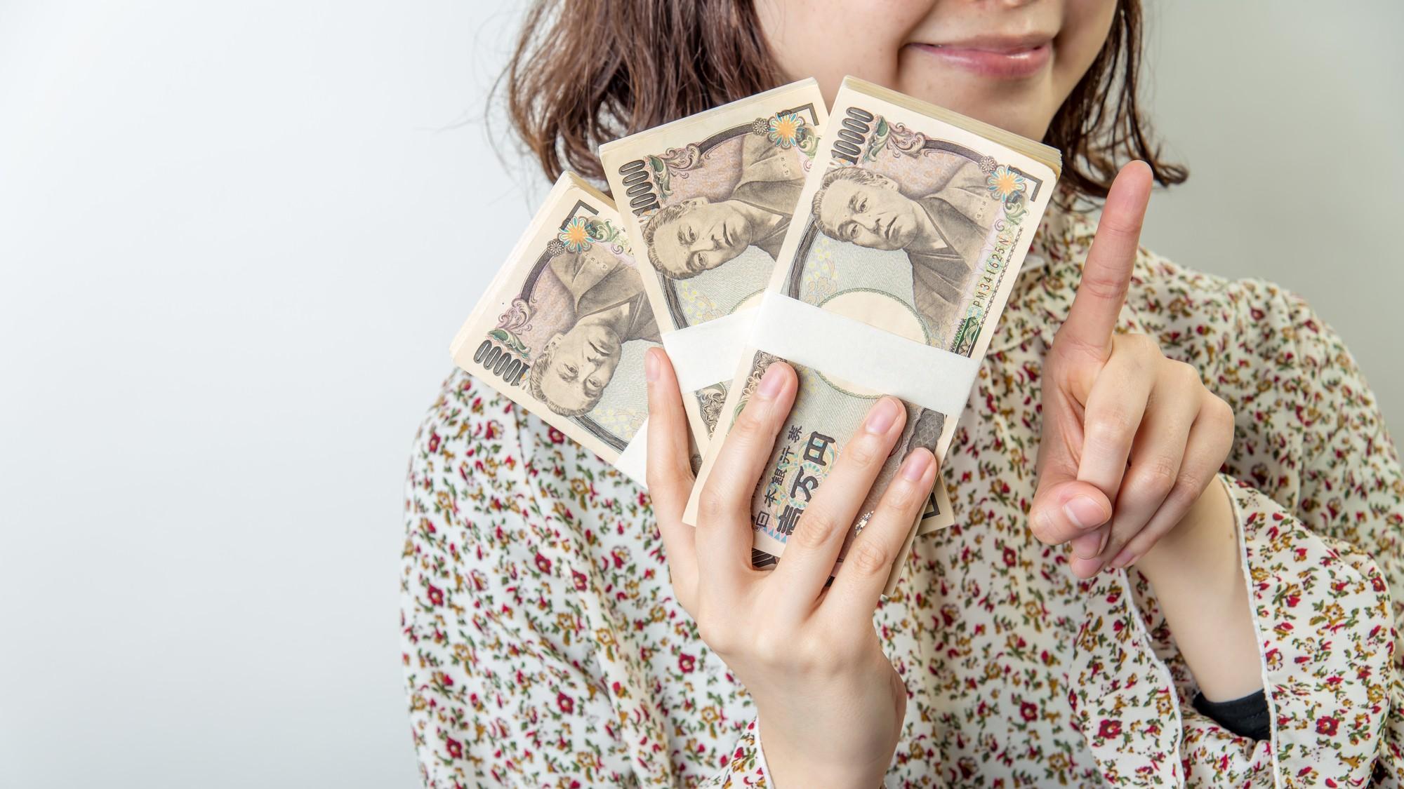 円 300 万