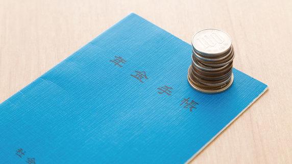 老齢年金、遺族年金…年金にかかる「税金」を探る②