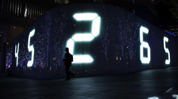 数字の印象を操作する「表現・言い回し」に惑わされない方法
