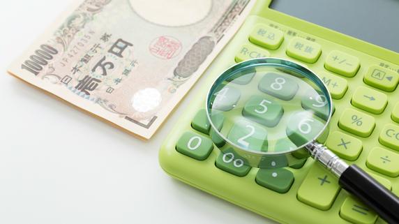 会社の売却・・・適切な取引価格とされる「時価」の算定方法