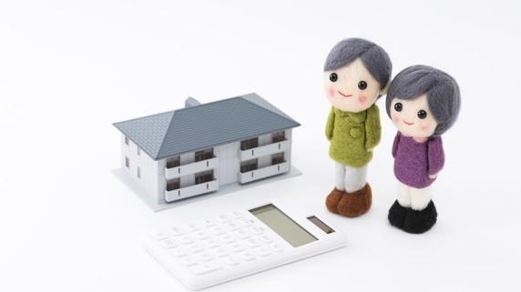 夫婦でゆとりある老後…生活資金「35万円/月」はどう稼ぐ?