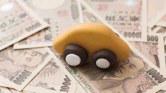 「自動車」の所有にかかる税金の概要