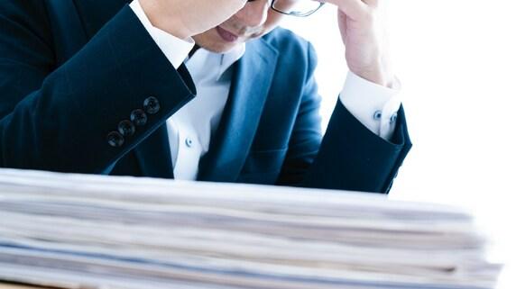 OECD加盟37ヵ国で下位…「日本の労働生産性」を下げる悪習