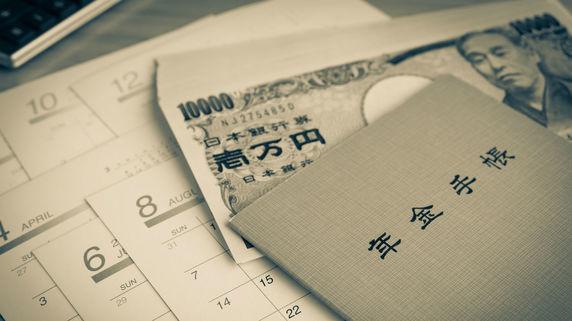 「老後おひとりさま対策」約2万円プラス?年金増やす方法は…