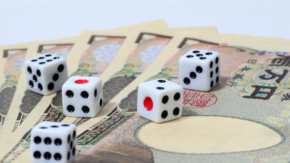 株などの金融商品購入では「儲けられない」理由