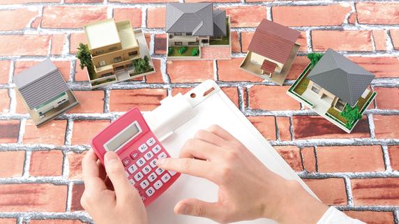 不動産の「購入時」と「所有時」にかかる税金とは?