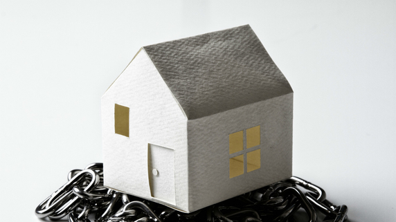 住宅ローンの金利交渉で発覚・・・市による「土地の差し押さえ」