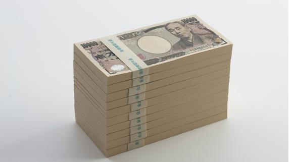 富女子になるために身につけたい「銀行融資を受ける」技術