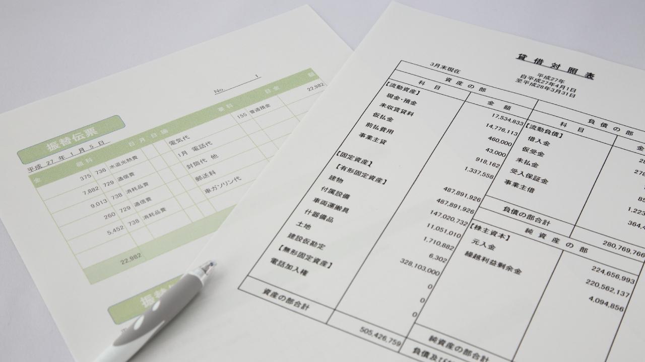 銀行員は「貸借対照表」をどのようにチェックしてくるのか?