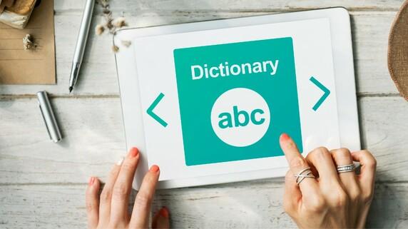 台湾の中国語辞典『萌典』に「日本語が入らなかった」ワケ